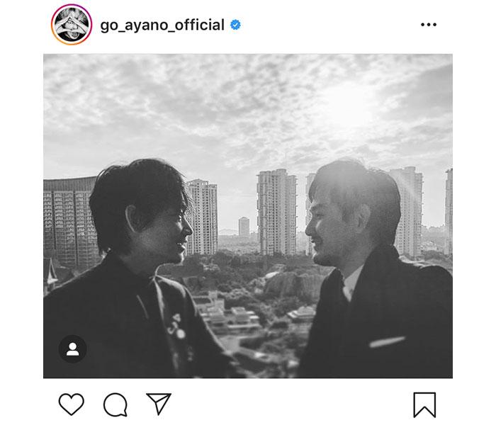 綾野剛、松田龍平の海南島国際映画祭「べストアクター」を称賛!「この作品が世界に通用する事を証明してくれました」