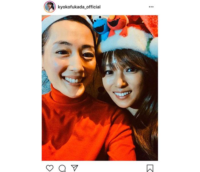 深田恭子、綾瀬はるかとのクリスマスイブ2ショットに「最強に可愛いお2人」「天使です!」と絶賛の声
