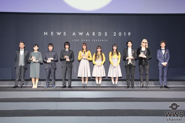 """日向坂46齊藤京子、ラグビー日本代表の""""推しメン""""とは!?<LINE NEWS Presents NEWS AWARDS2019>"""