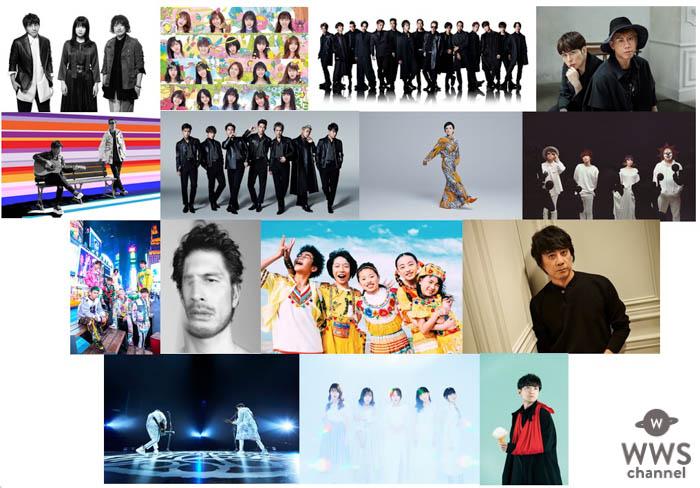 三代目JSB 、EXILE、DA PUMP、AKB48らが『CDTV』クリスマス特番に出演!第一弾アーティスト発表