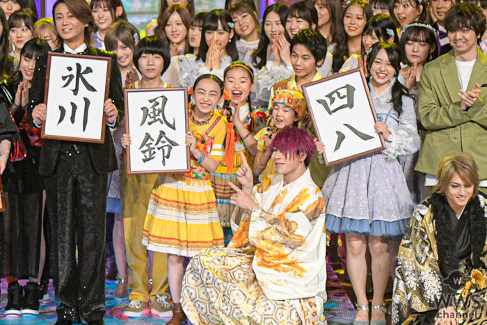 Foorin(フーリン)が『パプリカ』でレコード大賞を受賞!<第61回 輝く!日本レコード大賞>