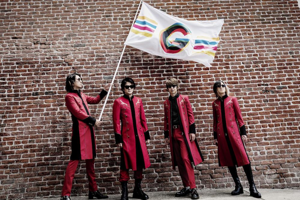 GLAY「REVIEW Ⅱ」、2020年早春発売決定!!新旧織り交ぜた収録内容も解禁!