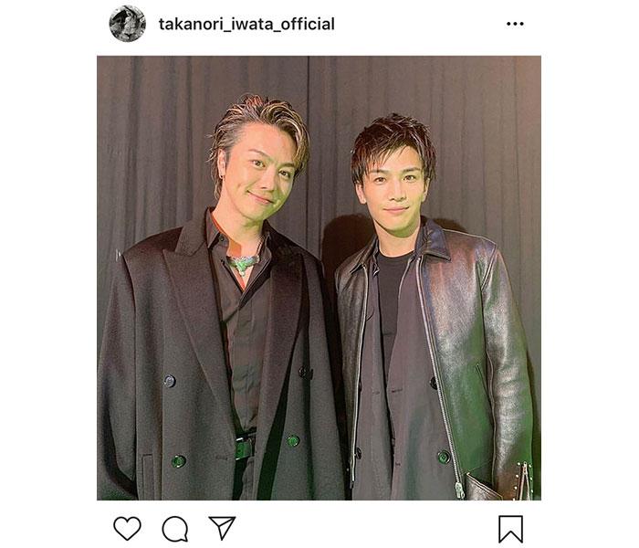 三代目JSB・岩田剛典、EXILE TAKAHIROとのドキドキ2ショット公開!「ヤバすぎる」「可愛い無理〜」