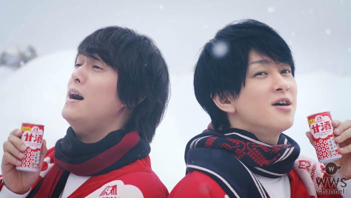 関ジャニ∞・丸山隆平、横山裕がムードある歌謡曲を熱唱!「甘酒」新CMが12/16より放映開始に