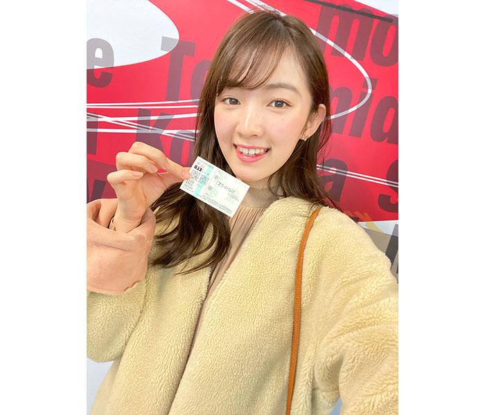 元SKE48 キャスター神谷由香が有馬記念を予想!熊崎晴香ら同期との予想の行方は?
