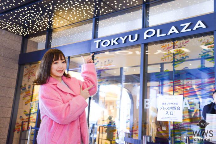 モデルの京佳が新装オープンの「東急プラザ渋谷」をレポート!