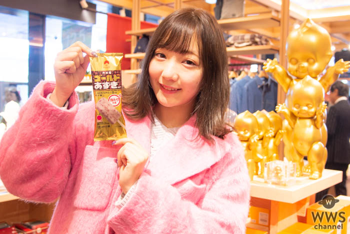 YouTuberタレントの京佳が「ビームス ジャパン 渋谷」コラボのあずきバーを試食!<東急プラザ渋谷>