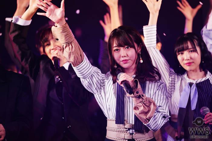 AKB48・峯岸みなみが卒業!次世代へ託された15年目への第一歩