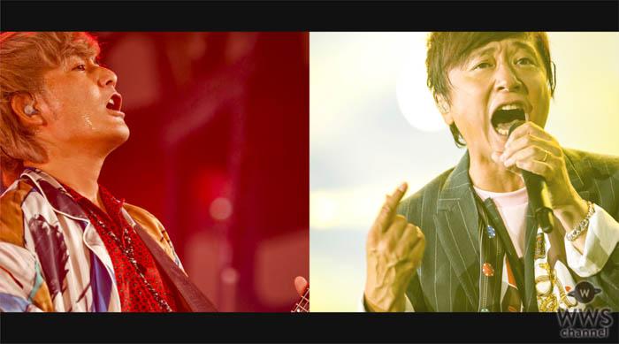 ポルノグラフィティ、東京ドーム2DAYSのライブ音源が12月20日に配信決定!