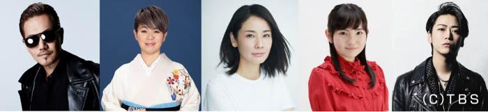 EXILE ATSUSHI、尾崎豊「I LOVE YOU」を歌い継ぐ!『レコード大賞』特別企画で実現