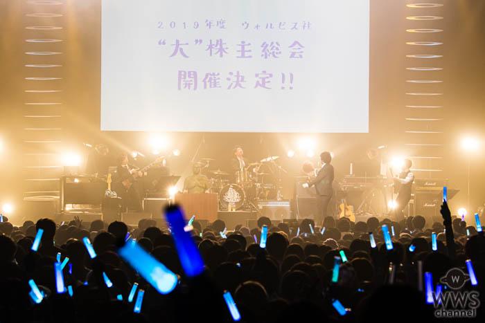 中川翔子が5秒で即決!ウォルピスカーターのワンマンスペシャルゲストに決定