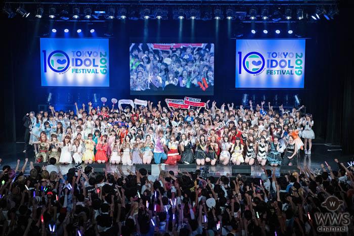 「TOKYO IDOL FESTIVAL 2020」初の10月開催!選抜ライブサポーターはAKB48 Team 8が今年も就任