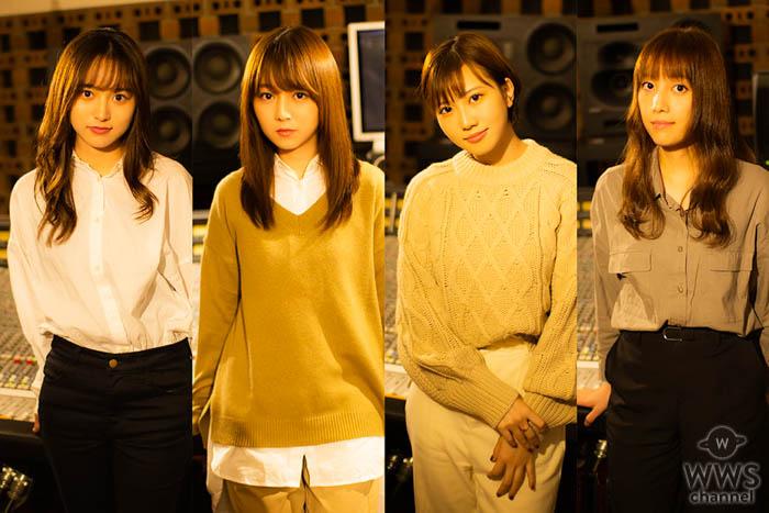 SARD UNDERGROUND、ZARD・坂井泉水の未公開詞による1stシングル『少しづつ 少しづつ』のジャケット公開
