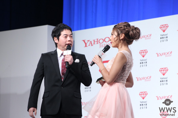 「モデル部門賞」をゆきぽよが受賞!「来年はテレビ出演300本、CM10本!」と抱負を語る!<Yahoo!検索大賞2019>