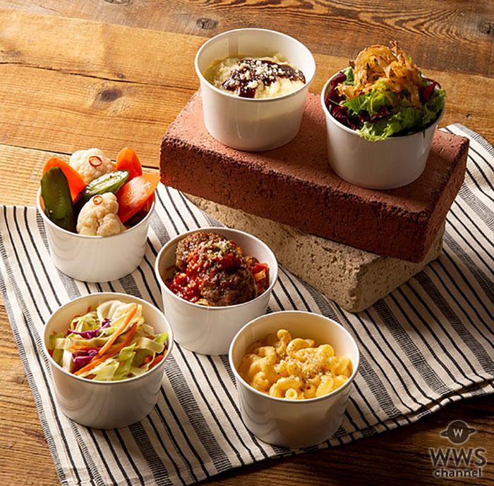 ミートボール専門店「Susan's MEAT BALL」、2月3日よりサイドメニュー販売!選べる主食にパスタ&ブレッドも登場!