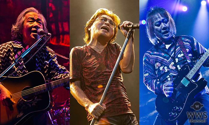 甲斐バンド、全国ホールツアーのファイナルとなるNHKホール公演の模様をWOWOW独占生中継!
