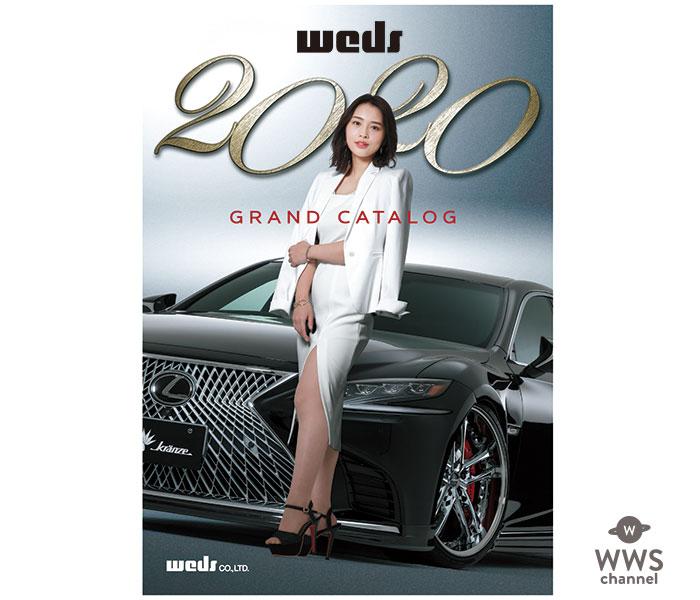 神部美咲、2020年のWEDSイメージガールに就任!