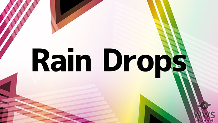 Rain Drops、『にじさんじMusicWeek』に主演決定!!「Rain Drops」メンバー予想キャンペーンもスタート!!