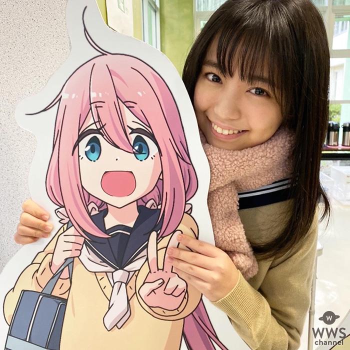 大原優乃、ドラマ「ゆるキャン△」なでしこ役の再現度のすごさに可愛すぎるの声!