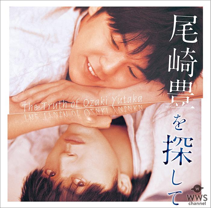 尾崎 豊、映画館先行販売のアルバムをリクエストに応えECサイトでリリース開始!