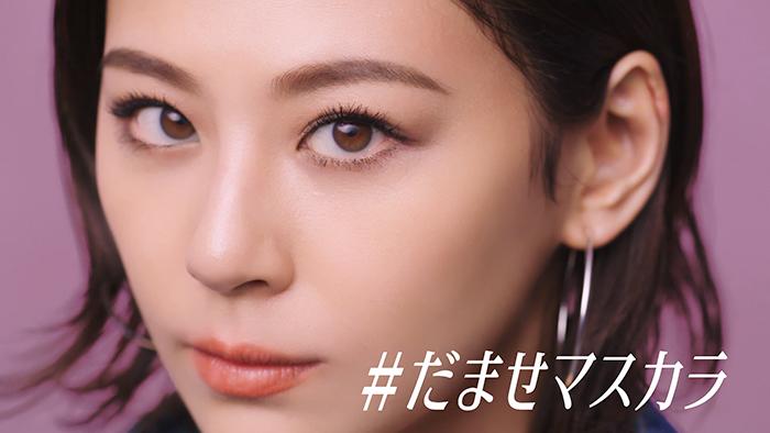 西内まりやの『史上最も美しい目元』を公開!