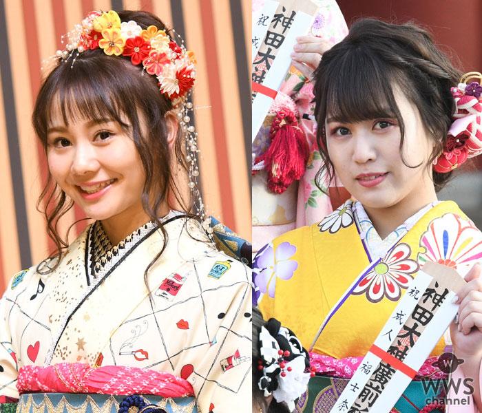 SKE48 松本慈子と福士奈央、目標はドラ1全員でバスツアー!センスと笑いで2020年を駆け抜ける<AKB48グループ成人式>