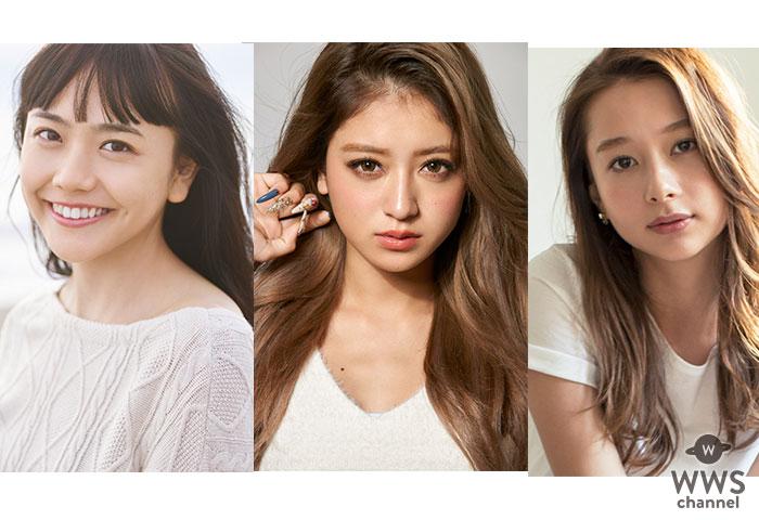 池田美優、松井愛理、Nikiら人気モデルが集結!「Groovy Day」追加出演者が発表!