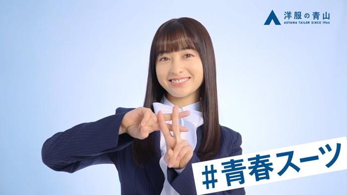 橋本環奈と「あっちむいてホイ」で洋服の青山ギフトカードプレゼント