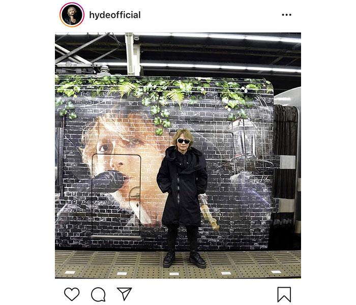 HYDEがラッピング特急「HYDEサザン」の前で記念写真!「なんて素敵」「和歌山行きたーい」「引っ越そうかしら」など大反響