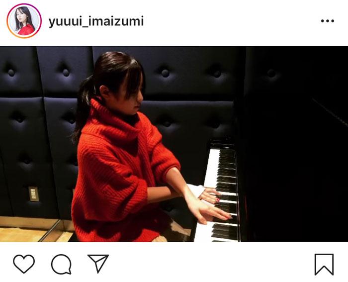 今泉佑唯がピアノ演奏動画を公開!「こんなに上手だったなんて!」「素敵過ぎます」と絶賛の声