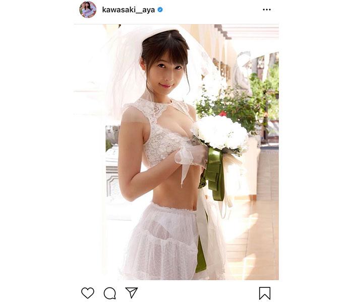 川崎あや、引退写真集からウェデインググラビア公開!「神の花嫁」「全力で結婚したい」