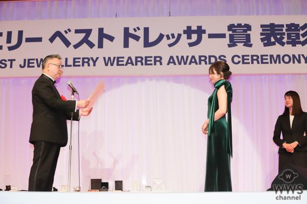 女優・木村文乃が「第31回日本ジュエリーベストドレッサー賞」30代部門を受賞!