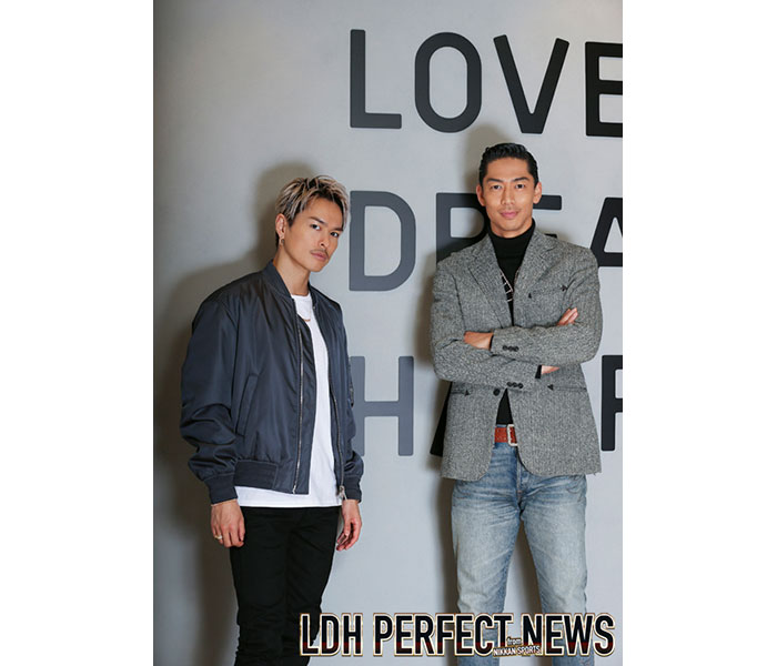 「LDH PERFECT YEAR」を記念して『LDH PERFECT NEWS』が創刊