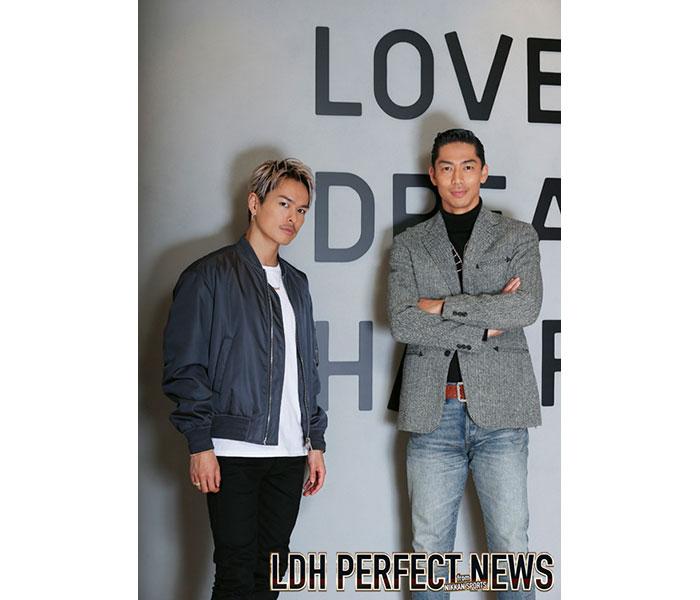「LDH PERFECT YEAR」を記念して『LDH PERFECT NEWS』が創刊