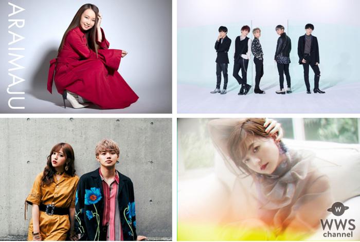 伊藤千晃、Da-iCE、まるりとりゅうがら出演!「abn SUPER LIVE」が1月26日にテレ朝チャンネルで放送