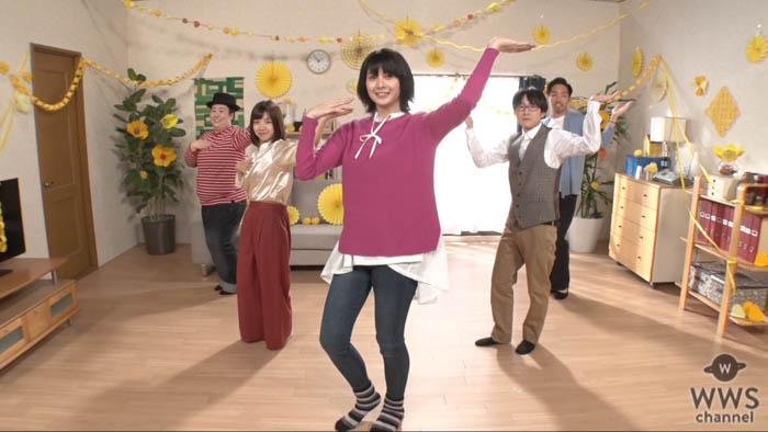 """アンジェラ芽衣が『逃げ恥』コントで""""恋ダンス""""を披露!"""