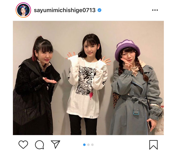 道重さゆみの単独公演を大森靖子、ぱいぱいでか美が観覧!「面白くて、優しくて、たくさん褒めてくれて、、大好きです」