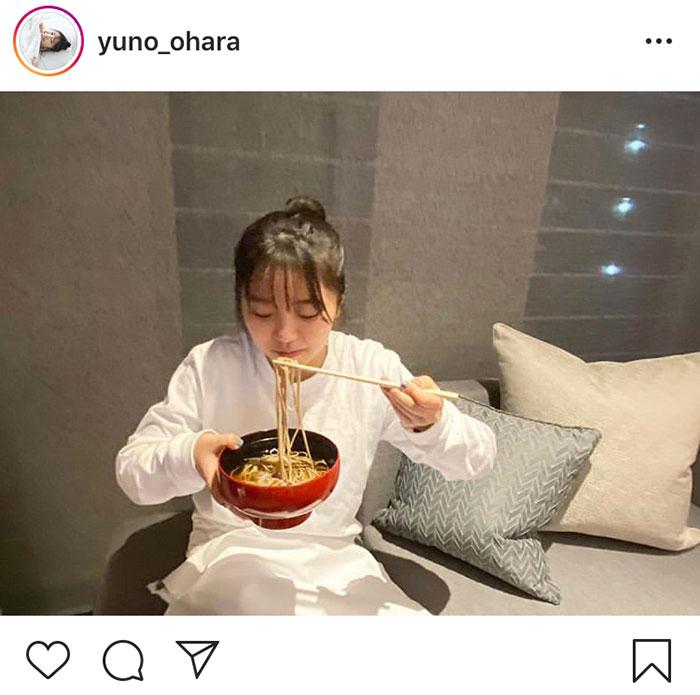 大原優乃が年越しそばショットを公開!「食べているところも良いです」「可愛いすぎる!!癒される」と絶賛の声