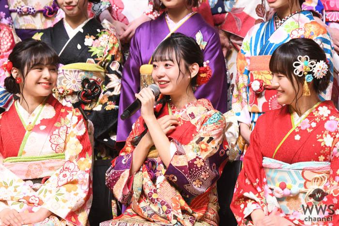 AKB48 大盛真歩が成人式でセンターポジション!「素敵な人生の思い出になったと思います」<AKB48グループ成人式>