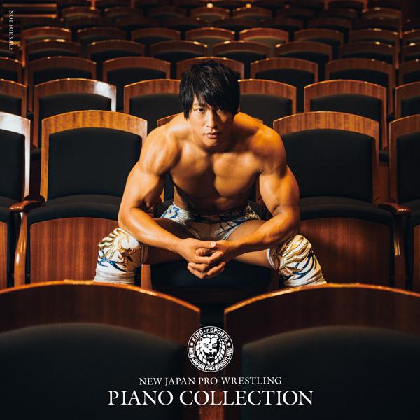 新日本プロレス・飯伏幸太選手が『新日本プロレス ピアノコレクション』発売記念スペシャルトークイベント出演決定!