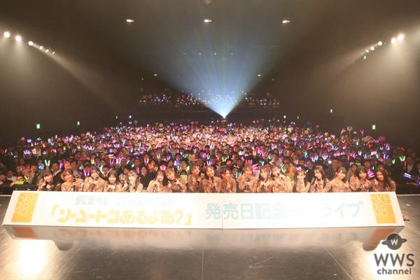 SKE48 須田亜香里、新曲『ソーユートコあるよね?』リリイベで涙「不満に思われないかとても怖かった」
