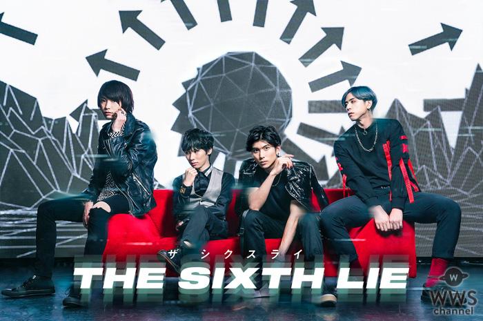 THE SIXTH LIE (ザ シクスライ)が「ノットフェスジャパン2020」のオープニングアクトに2度目の大抜擢!