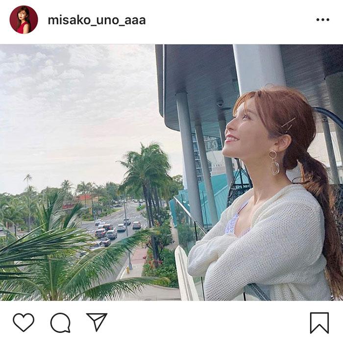 AAA 宇野実彩子、ファンへ向けてメッセージを届ける「私からも愛を返させてください」