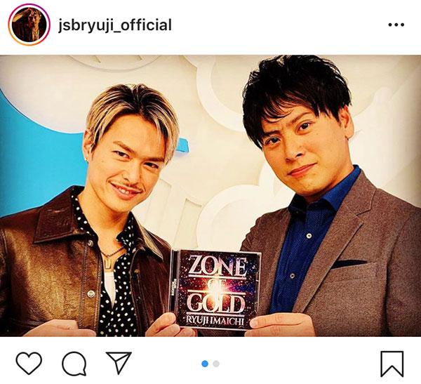 三代目JSB 山下健二郎、今市隆二の『ZIP!』モーニング2ショットに「朝から最高な癒しだ」「ニヤニヤが止まりません」