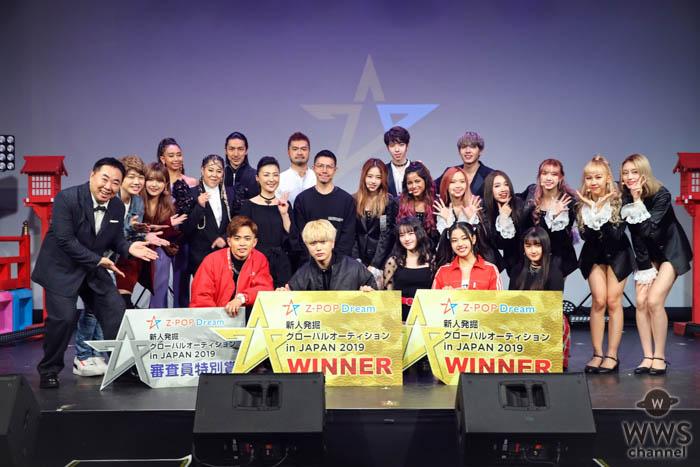 アジア7カ国で開催!Z-POP Dreamオーディション第2期の日本代表メンバーが決定!