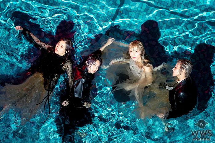 SCANDAL、ニューアルバム「Kiss from the darkness」リリースに先駆け全曲試聴トレーラーを公開!