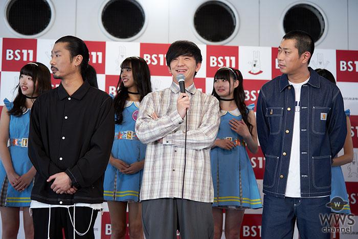 虹のコンキスタドール、BS11にて放送スタートする冠番組「虹のコンキスタドールが本気出しました!?」MCにパンサーが就任決定!