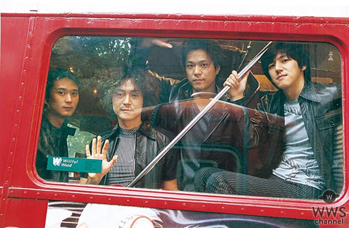 FIELD OF VIEW、デビュー25周年記念 Extra Rea(=激レア)Bestアルバムをリリース!