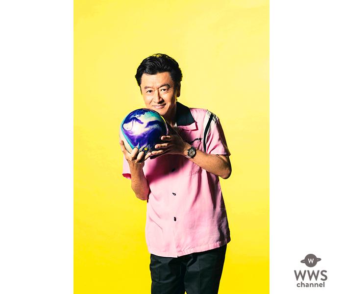 桑田佳祐、ボウリングで自己ベストの壁を撃破!驚異のパーフェクトスコア「300」達成!!