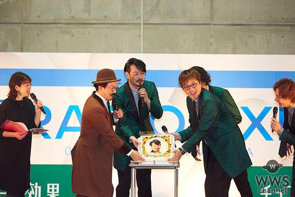 石丸幹二&純烈スペシャルライブ開催!サプライズバースデーに小田井「まさかこんな場所で…」